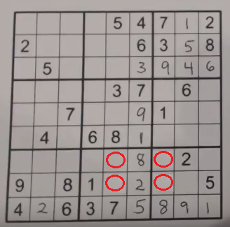 Diabolical sudoku puzzle showing cells with unique rectangles