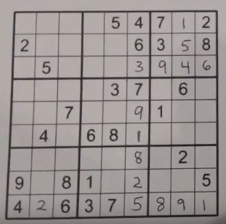 Partially filled sudoku grid