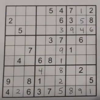 Sudoku puzzle partially filled showing where the 4 is placed