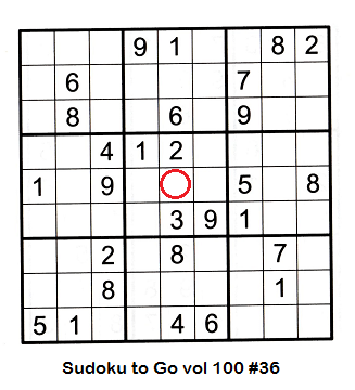 Sudoku grid with the very middle cell (r5c5) circled in red to show how to find that number